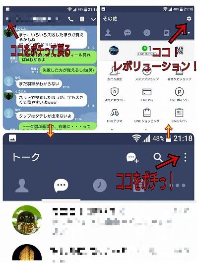 1516640735772.jpg