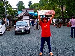 154 7月 ホシゾウ祭.jpg