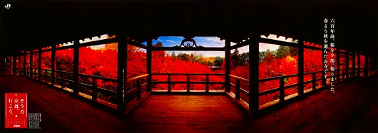 1997_autumn.jpg