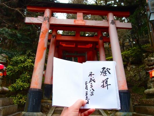 伏見稲荷大社2.jpg
