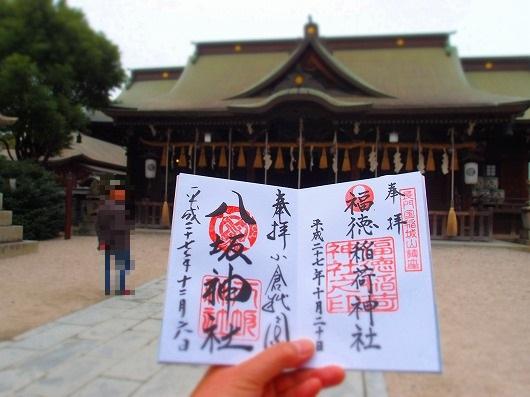八坂神社3.jpg