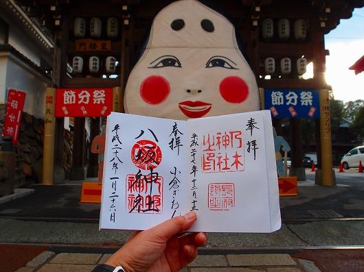 八坂神社4.jpg