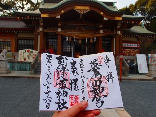 到津八幡神社.jpg