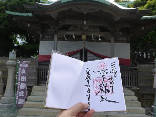 和布刈神社.jpg