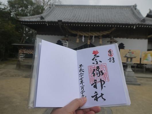宗像神社(小倉).jpg