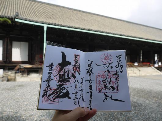 寺 三十三間堂(京都).jpg