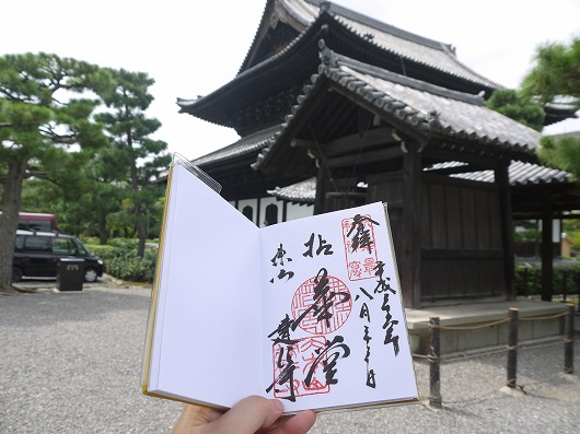 寺 建仁寺(京都).jpg
