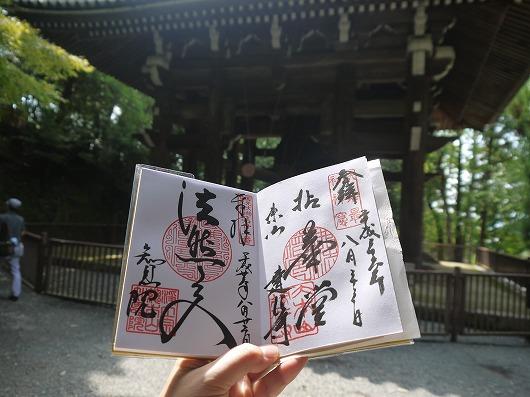 寺 智恩院(京都).jpg