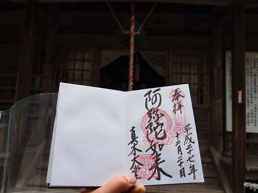 寺 真木大堂.jpg