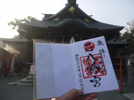 正八幡神社.jpg