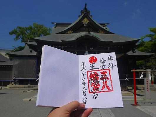 正八幡神社2.jpg