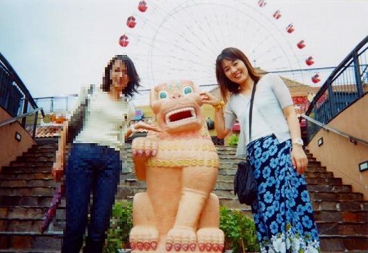 沖縄旅行3.jpg