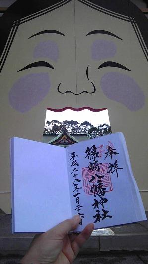 篠崎八幡神社2.jpg