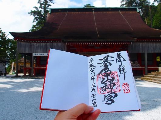 英彦山神宮3.jpg