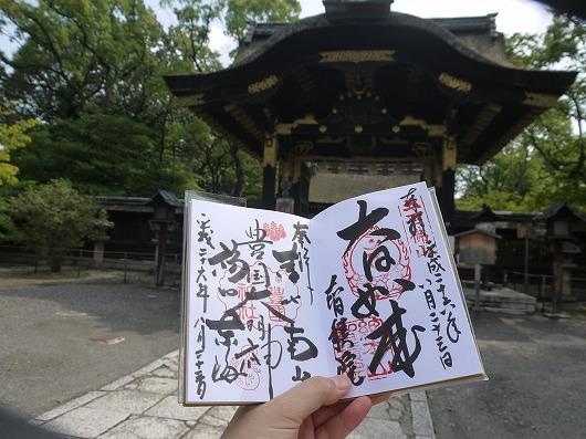 豊国神社(京都).jpg