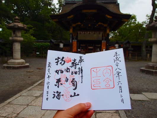 豊国神社2.jpg