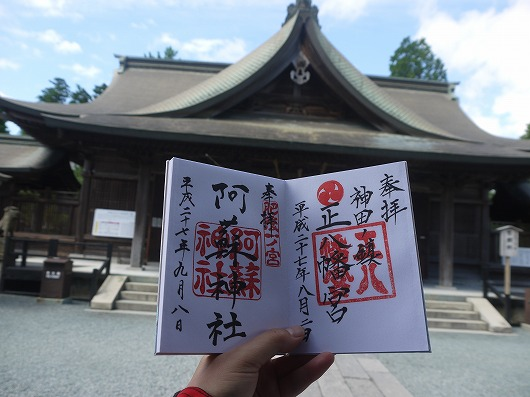 阿蘇神社2.jpg
