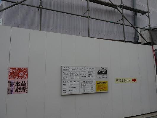 P1310518.jpg