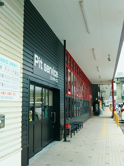 line_1517111963414.jpg