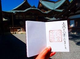 131 6月 伊勢神宮.jpg
