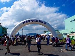 189 10月 芦屋航空祭.jpg