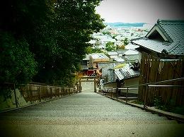 199 11月 岡山.jpg