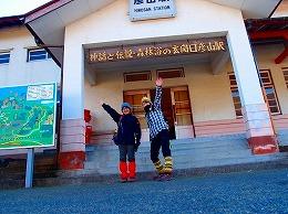 26 2月 四王寺の滝.jpg