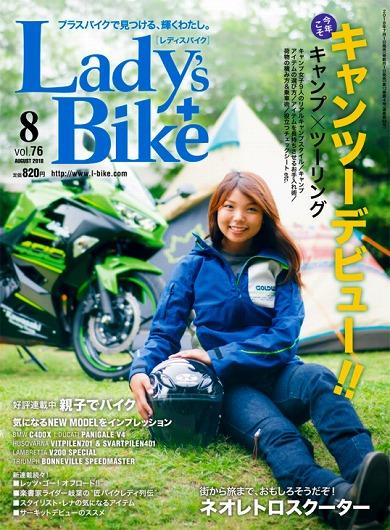 lb_076_magazine_img-0.jpg