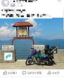 message99.jpg